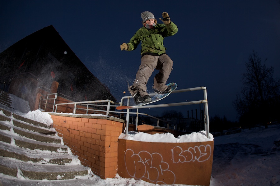 Strazdins bs 5050 to noseslide